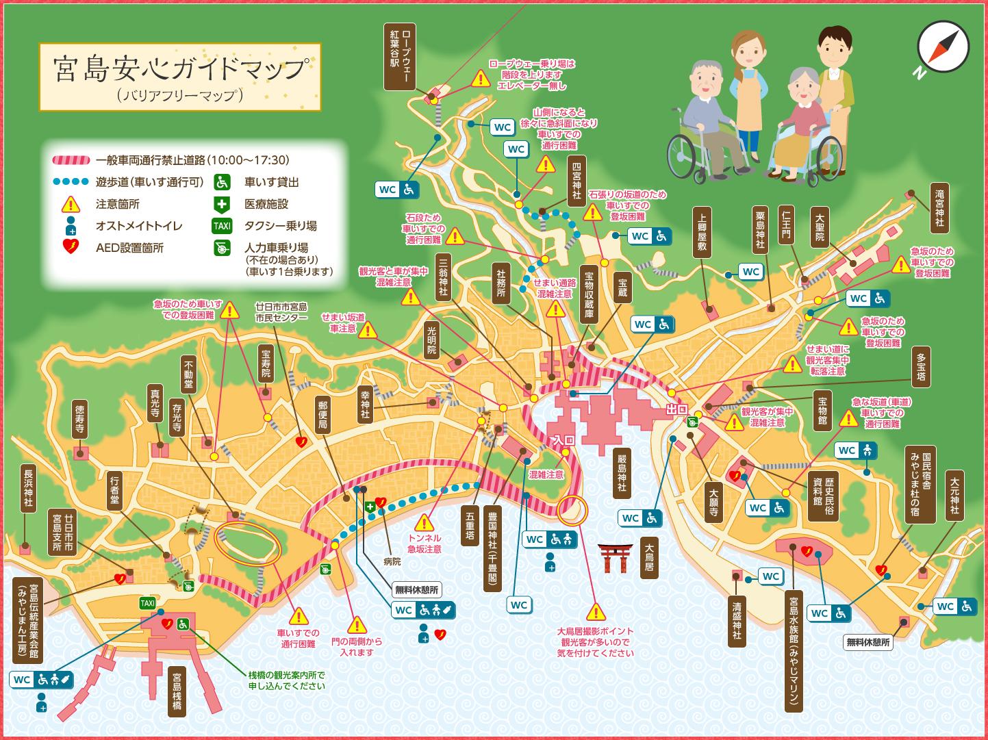 「宮島マップ」の画像検索結果