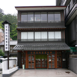 Miyajima Traditional Crafts Center